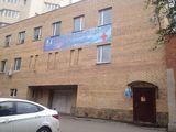 Клиника ДобромедБио, фото №2