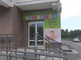 Клиника Магнитик, фото №1